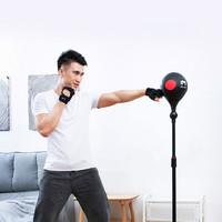 小米有品 Move It Punch智能拳擊球