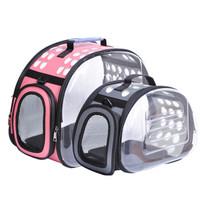 派可為 寵物太空艙寵物包 粉色大號