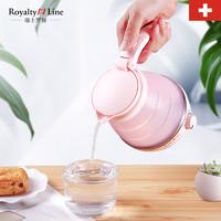 Royalty Line    RL-PEK80060瑞士羅婭旅行折疊式便攜式燒水快壺小型家用電熱水壺