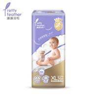 漂漂羽毛嬰兒拉拉褲XL36片
