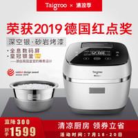 Taigroo 鈦古 IC-B3501 高端多段IH電飯煲