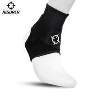 準者護踝男女護腳腕護踝腳踝扭傷防護踝腳踝固定籃球跑步運動護具