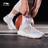 LI-NING 李寧 ABPP033 男士運動鞋