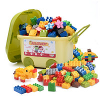 聚樂寶貝 大顆粒積木兒童玩具拼接拼插寶寶早教積木大顆粒積 267粒+收納箱