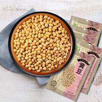 禾煜東北農家黃豆400g*5包 黃豆打豆漿大豆五谷雜糧黃豆粉發豆芽