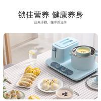 網易嚴選  早餐機多功能輕食機三合一懶人家用 東菱多士爐 烤面包機