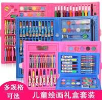 環信 兒童繪畫套裝彩筆套裝 86件套