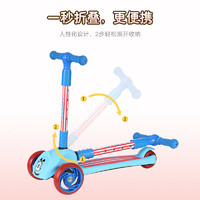 巴布豆 兒童滑板車