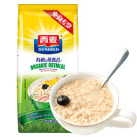 西麥 有機燕麥片 營養早餐食品 牛奶好搭檔 即食 谷物代餐有機麥片770g電商款