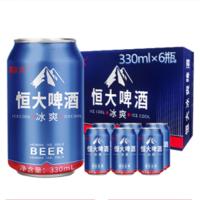 恒大啤酒原釀500ml*12聽大容量易拉罐原漿熟啤酒官方授權直營整箱
