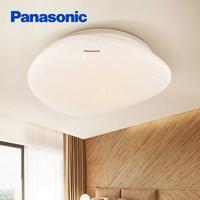 松下吸頂燈LED遙控調光調色客廳臥室燈具鵝卵石設計現代簡約  HHXZ2010 21W *3件