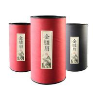 祺真 金駿眉紅茶 正宗濃香型 武夷山原生態2018年新茶 125g