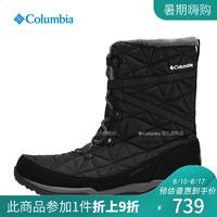 Columbia 哥倫比亞 BL1743 女士靴