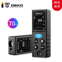 DEKO 家裝手持式智能激光測距儀 高精度紅外線距離測量儀 室內裝修量房儀電子尺 70m