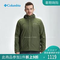 Columbia/哥倫比亞戶外男款防水保暖三合一PM5591