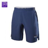 必邁跑步訓練短褲5寸夏季男子戶外運動健身褲輕薄透氣訓練五分褲