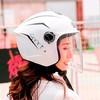 電動摩托車頭盔女男冬季保暖通用