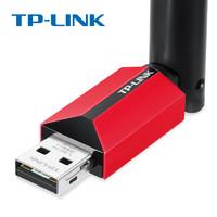 TP-LINK 普聯 TL-WN726N免驅版 150M 外置天線USB無線網卡