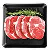 DAMUHAN 大牧汗 澳洲原切眼肉牛排 5片裝 700g