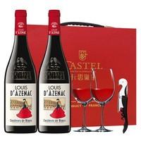 卡思黛樂 法國原瓶進口AOP級干紅葡萄酒2支禮盒裝