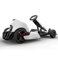 九號(Ninebot) 小米平衡車九號卡丁車套裝