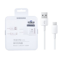SAMSUNG 三星 9v快充充電器 EP-TA200