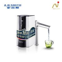 A.O.SMITH/史密斯 D30A1  廚下式家用熱飲機加熱式 需搭配購買反滲透凈水機 可直接出熱水