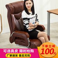 匠威 電腦椅時尚老板椅可躺辦公椅家用真皮坐椅書房轉椅大班椅牛皮椅子 黃棕色 擱腳 PU皮