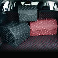 汽車后備箱儲物箱車載收納箱多功能折疊置物箱整理箱車內裝飾用品