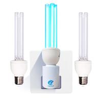 歐元素紫外線消毒燈殺菌燈幼兒園移動式臭氧除臭滅菌燈家用除螨燈
