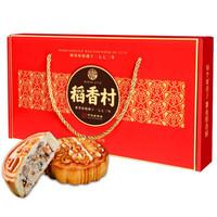 稻香村 傳統月餅禮盒 稻香福月 8餅3味 400g