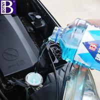 保賜利汽車玻璃水 0℃  1.8L   1瓶裝