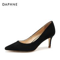 Daphne/達芙妮女鞋羊皮尖頭淺口高跟鞋女細跟單鞋