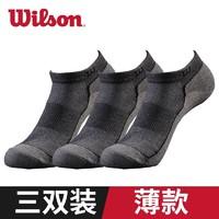 Wilson威爾勝籃球襪子男專業棉運動襪短吸汗透氣夏季跑步訓練裝備