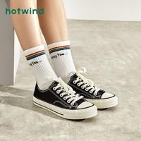 hotwind 熱風 H14W9708 女士帆布板鞋