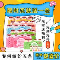 界界樂乳酸菌兒童酸奶早餐奶飲料繽紛飲料寶寶飲品5味20瓶