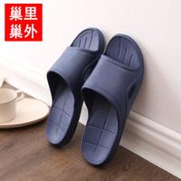 無異味浴室拖鞋簡約防滑平底韓版情侶涼拖鞋 EVA