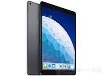 Apple iPad Air 2019新款平板電腦 10.5英寸