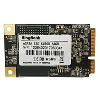 14日金百達(KINGBANK) 64GB SSD固態硬盤 MSATA接口 KM100系列
