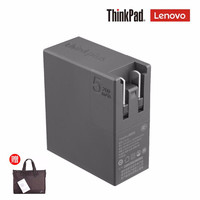 thinkplus聯想隨身充5200mAh移動電源 手機平板便攜快充12W充電頭 充電器 CTA12商務黑