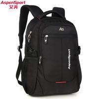 艾奔男士雙肩包大容量舒適商務旅行休閑背包男女電腦包學生書包 黑色 小版可裝15英寸電腦