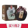 孔乙己 中糧出品 紹興黃酒 十年陳釀 冬釀原漿 花雕酒 1L 單壇裝