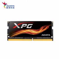 威剛(ADATA)DDR4 16G 2666電腦筆記本內存條 XPG-F1系列