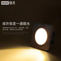 黑色led雙頭筒燈嵌入式超薄雙孔長方形天花燈格柵射燈斗膽燈