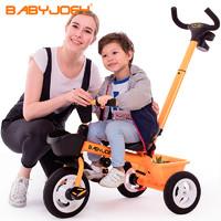 Babyjoey  佰貝艾  兒童三輪車