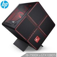 HP 惠普 暗影精靈 900-296cn 電競主機(i9-7900X、32G、512G 3T 、水冷散熱、VR)