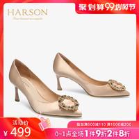 哈森2019春季新款時尚水鉆香檳色婚鞋 尖頭細高跟鞋單鞋女HS97108