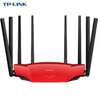TP-LINK WDR8690 AC2600M雙頻5G千兆無線路由器穿墻