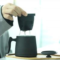 朗特樂 三件式陶瓷茶杯 可濾茶 340ml