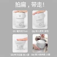 九陽可折疊式電熱水壺